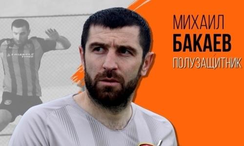 Клуб КПЛ объявил о трансфере Михаила Бакаева