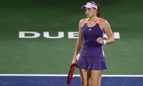 «Проявляю упрямство». Рыбакина поделилась амбициозными планами после победы на старте турнира WTA вКатаре