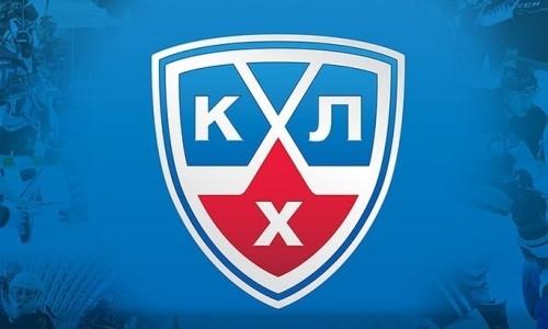 Стали известны все пары первого раунда плей-офф КХЛ в конференции «Барыса»