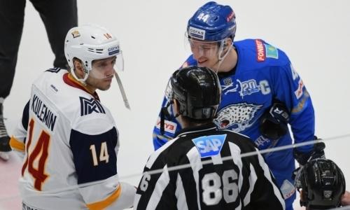 Стали известны даты матчей «Барыса» против магнитогорского «Металлурга» в плей-офф КХЛ