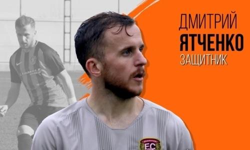 Клуб КПЛ объявил о подписании контракта с воспитанником московского «Динамо»