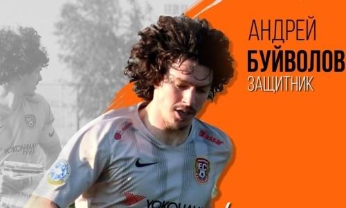 Обладатель Кубка России официально стал игроком клуба КПЛ