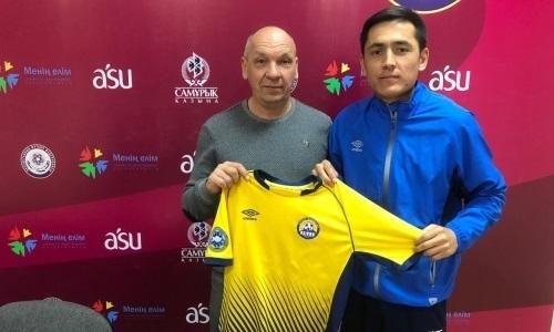 Бывший игрок «Тараза» подписал контракт с «Алтаем»