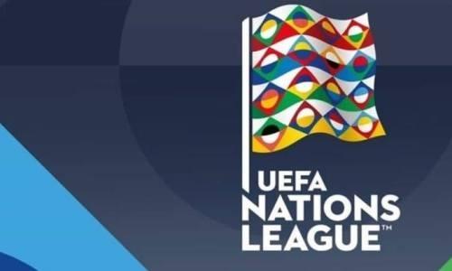 Стали известны все группы Лиги наций с участием сборной Казахстана