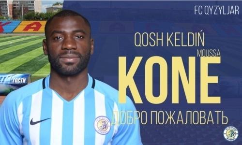 Клуб КПЛ объявил о подписании бывшего футболиста «Аталанты»