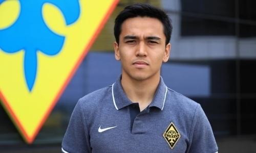 Казахстанский футболист из «Кайрата» подписал контракт с европейским клубом