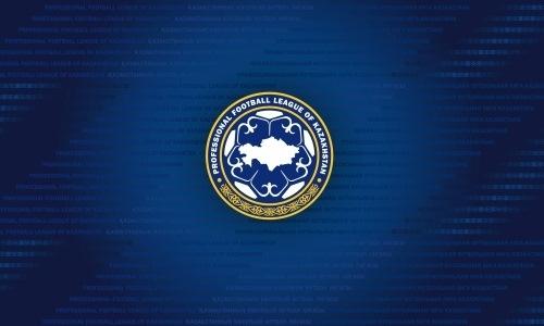 Футбольные болельщики в шоке. Казахстанская Премьер-Лига приостановила матчи. Названы сроки