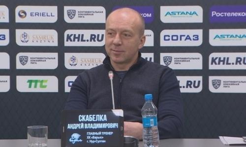 Чемпионат мира по хоккею может пройти без сборной Казахстана