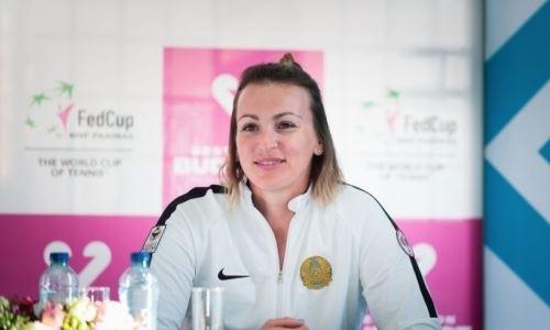 Казахстанская теннисистка показала занятие фитнесом на карантине с подручными средствами. Видео