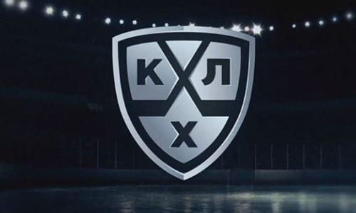 КХЛ официально вынесла окончательное решение по сезону после снятия «Барыса»