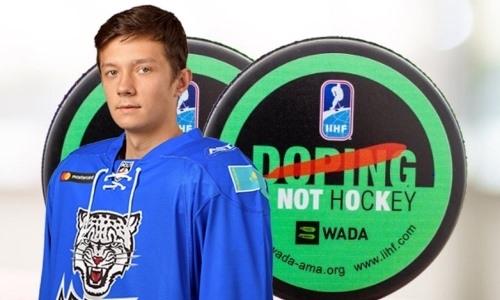 «Барыс» открестился от пойманного на допинге хоккеиста молодежной сборной Казахстана