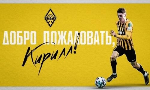 «Кайрат» неожиданно объявил о трансфере российского футболиста с опытом игры в РПЛ