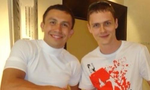 Григорий Стангрит рассказал о личном знакомстве с Геннадием Головкиным