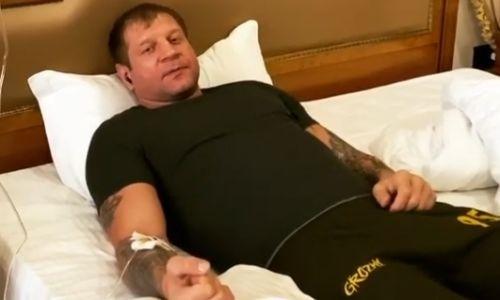Александр Емельяненко испугал поклонников своим видео и дал к нему пояснения