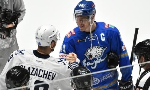 Соперник «Барыса» по дивизиону сделал официальное заявление об отказе от участия в новом сезоне КХЛ