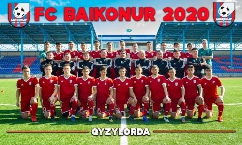 Представлена заявка «Байконура» на сезон Первой лиги 2020 года