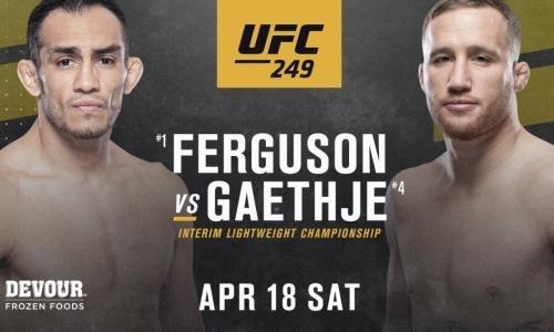 Без Хабиба. UFC официально огласил полный файткард турнира с титульным боем Фергюсона