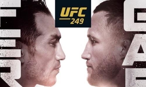 «Виновники» отмены турнира UFC 249 с боем Фергюсона объяснили свое решение