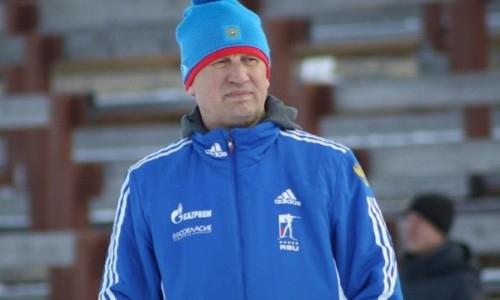 «Не понятно только, зачем нужен». В России не хотят видеть на посту бывшего тренера сборной Казахстана