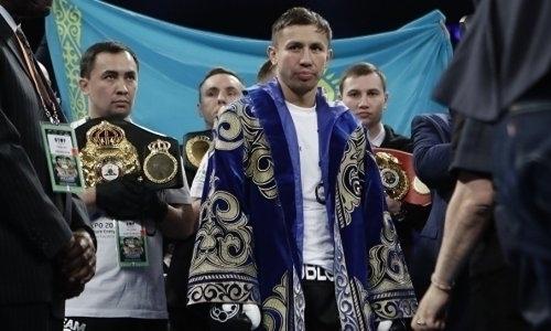 Геннадий Головкин следующий бой планирует провести в Казахстане