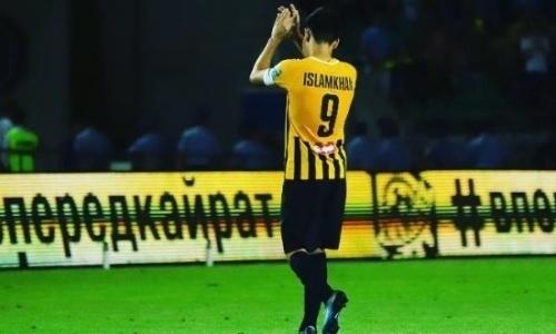 Озвучены условия контракта и зарплата Исламхана в стане участника группового этапа Лиги Чемпионов