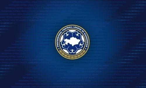 Казахстанская Премьер-Лига приостановила матчи. Названы сроки