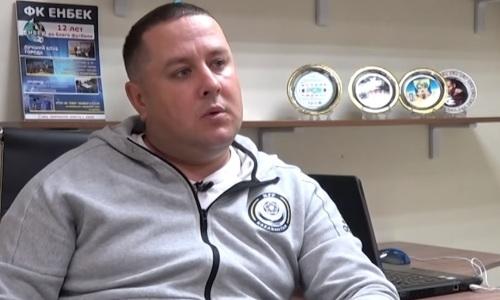 «В нашем футболе огромная проблема». Тренер сборной Казахстана выступил с важным заявлением