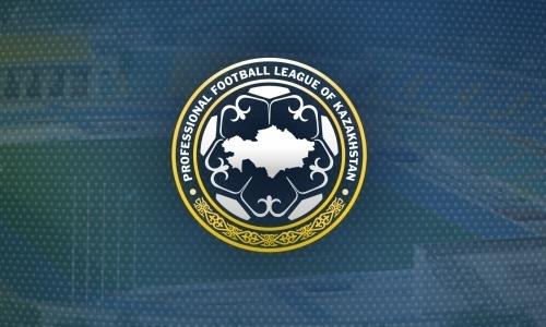 ПФЛК выступила с официальным заявлением в связи с закрытием «Иртыша»