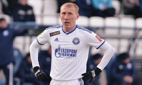 Клуб футболиста сборной Казахстана сделал заявление о финансовых трудностях