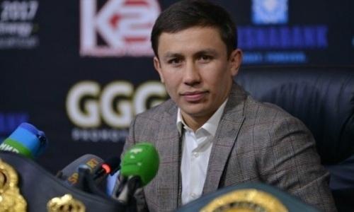 Геннадий Головкин сделал сильное заявление без слов