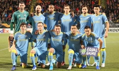УЕФА опубликовал рейтинг лучших казахстанских клубов в Лиге Европы