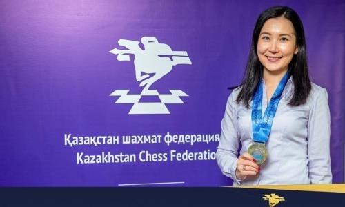 Казахстанской шахматистке присвоено звание международного гроссмейстера