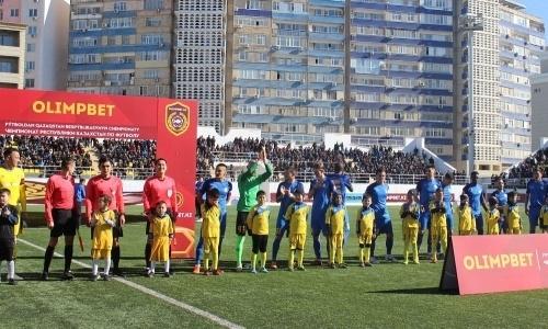 «Каспий» на матч с «Тоболом» выставит резервный состав