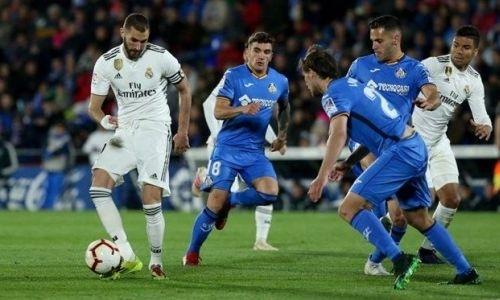 Прямая трансляция матча Ла Лиги «Реал» — «Хетафе»