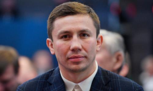 Геннадий Головкин обратился к Хабибу Нурмагомедову после смерти его отца