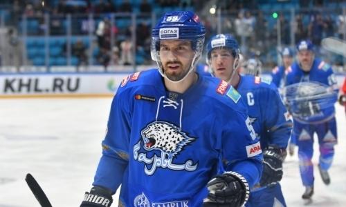 «Самое главное». «Барысу» отвели определяющую роль в выборе даты начала нового сезона КХЛ