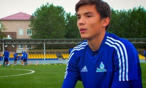 «Нам по силам выиграть чемпионство». Футболист молодежной команды «Астана» раскрыл планы на сезон
