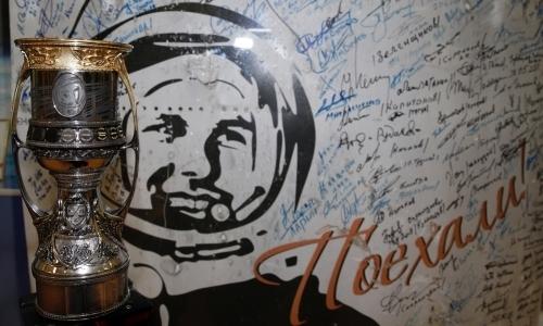 КХЛ вспомнила «космическую одиссею» Кубка Гагарина с участием экс-лидера «Барыса»