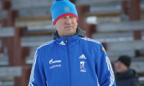 Кандидатуру экс-наставника сборной Казахстана одобрили на пост главного тренера команды России