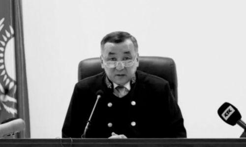Рассматривавший дело об убийстве Дениса Тена судья скончался в Алматы