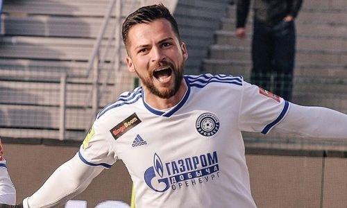 Гол ударом через себя бывшего нападающего «Астаны» и «Кайрата» признан лучшим в сезоне РПЛ. Видео