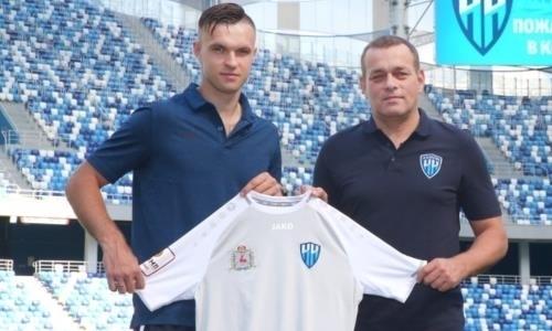 Экс-игрок «Кайсара» дебютировал за российский клуб
