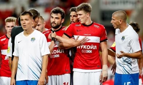 Московский «Спартак» намерен сняться с РПЛ после скандального матча с клубом казахстанца