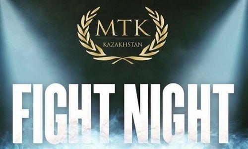 Анонсирован большой вечер бокса в Алматы от менеджмента Сондерса и Фьюри