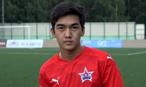 «Тут играл один японец, — сразу сказали, что похож на него». 19-летний казахстанский футболист рассказал о переходе и дебюте за российский клуб