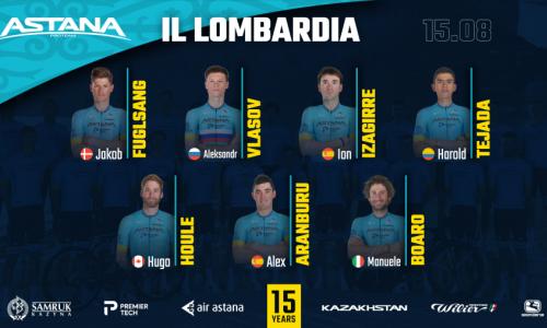 Объявлен состав «Астаны» на итальянскую классическую гонку «Тур Ломбардии»