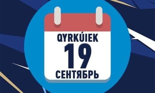 Определена дата старта чемпионата Казахстана по хоккею