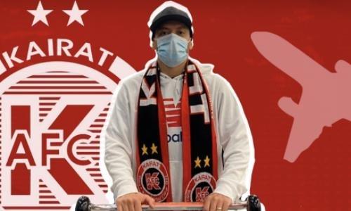Чемпион мира из Бразилии прибыл в Алматы и высказался о переходе в «Кайрат»