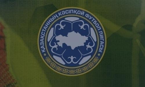 Прямая трансляция матча Премьер-Лиги «Кызыл-Жар СК» — «Кайрат»