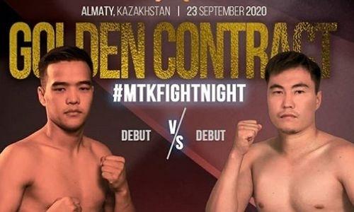 Компания Сондерса и Фьюри анонсировала новый турнир среди казахстанских профи за титулы WBC и WBO